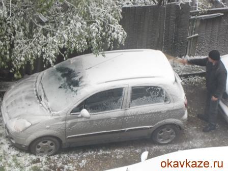 ... и где же моя машина